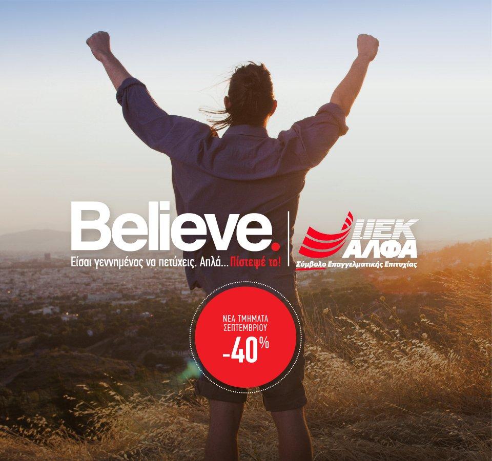 believe-gia-dt