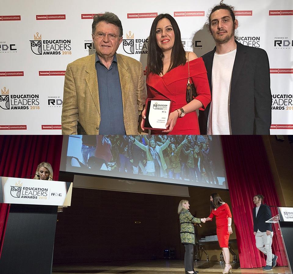 education-leaders-awards-upstart