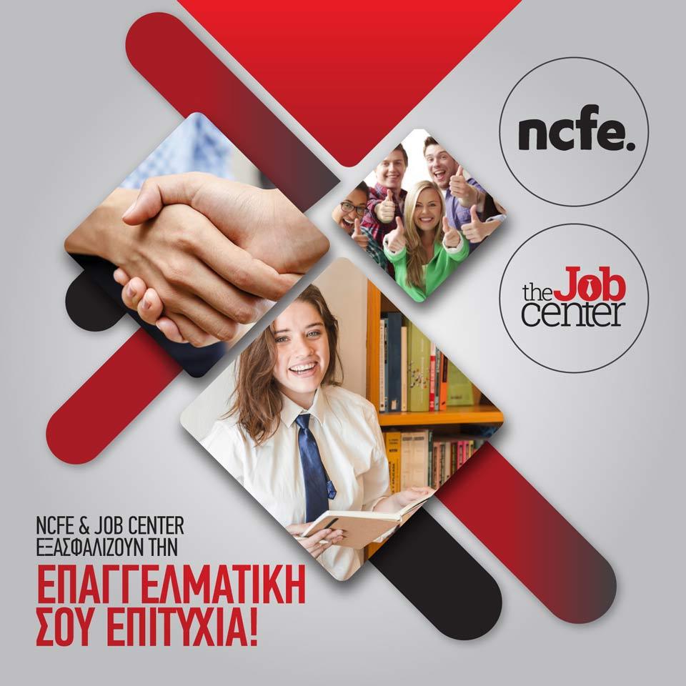job-center-ncfe