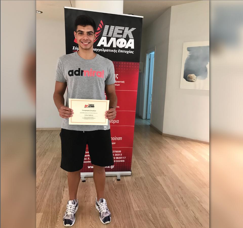 handball_iek_alfa