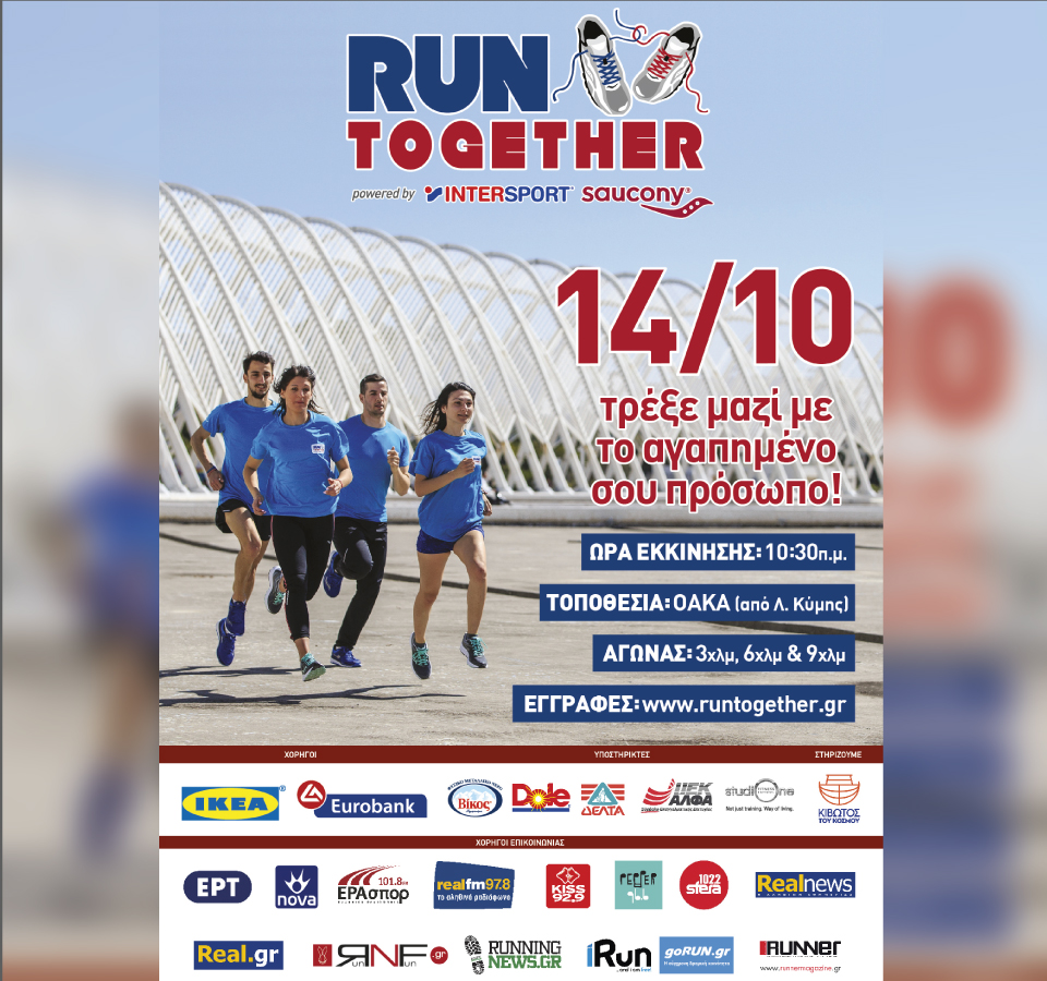run-together-Site