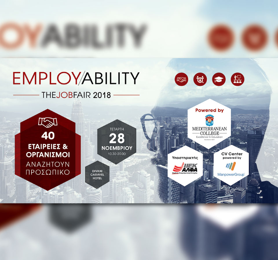 employability-ypostiriktes-01