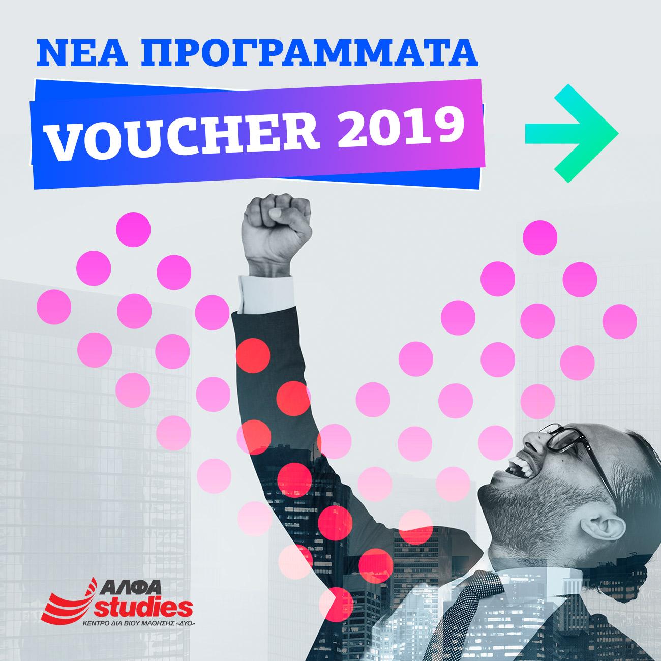 voucher-2019