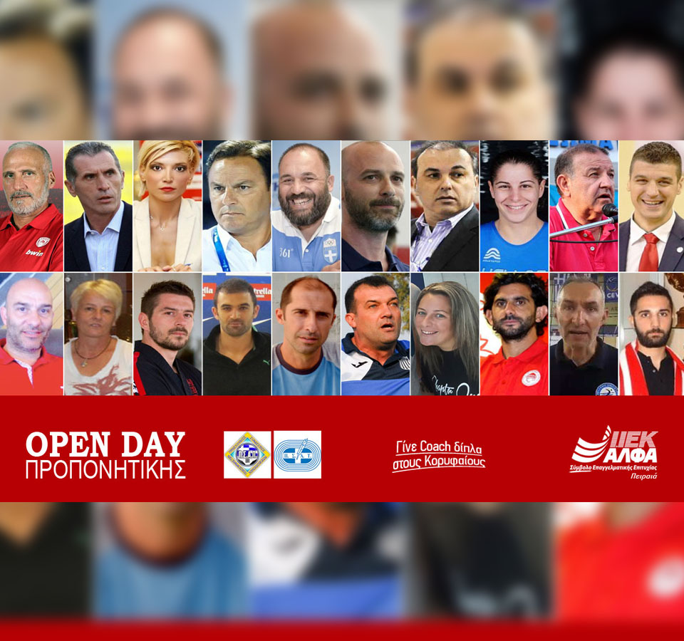 proponitiki-open-day