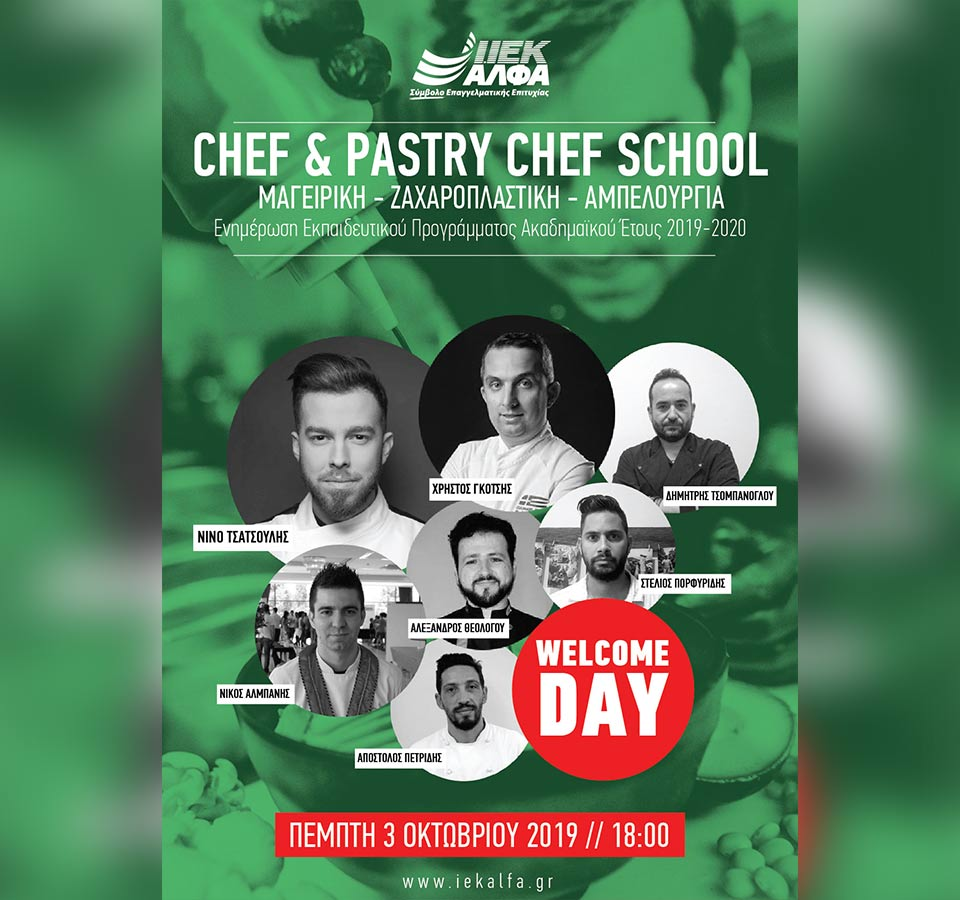 chef-school-open-day